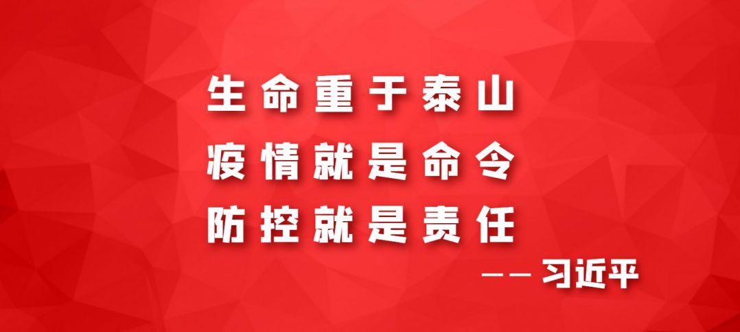 山西慧源广告产业园区无偿献血助力疫情防控