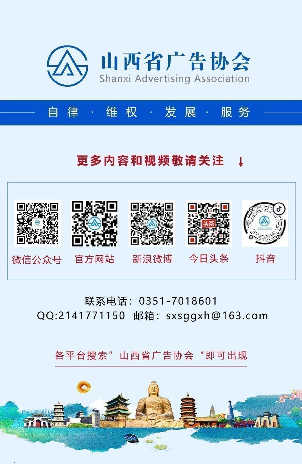 微信图片_20200622172014.jpg